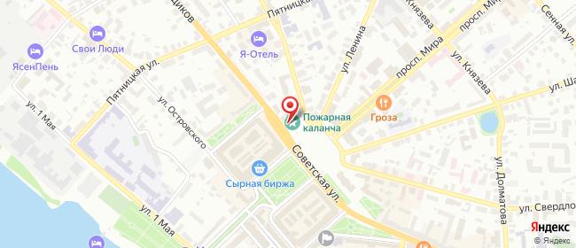 Карта расположения пункта доставки Билайн в городе Кострома