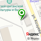 Местоположение компании Костромская
