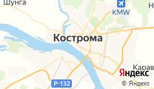 Гостиницы города Кострома на карте