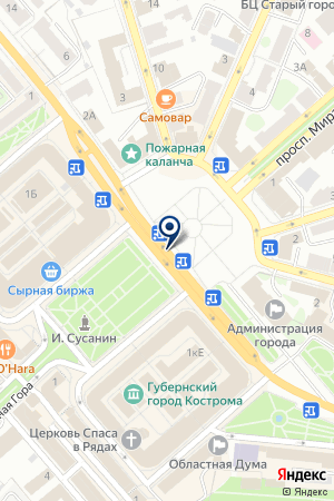 ОБЪЯВЛЕНИЯ КОСТРОМЫ на карте Костромы