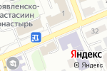 Схема проезда до компании ДЮСШ №1 в Костроме