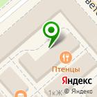 Местоположение компании Костромская икона