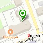 Местоположение компании Департамент финансов Костромской области