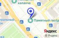 Схема проезда до компании Спорт-Рыбалка в Костроме