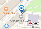 Костромская областная Дума на карте