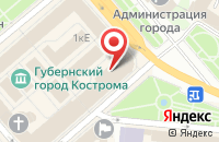 Схема проезда до компании Комиссионный магазин в Костроме