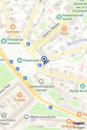 АПТЕЧНЫЙ ПУНКТ на карте Костромы