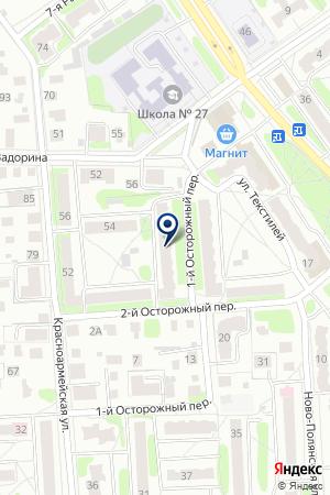 АПТЕКА ФАРМЛИГА на карте Костромы
