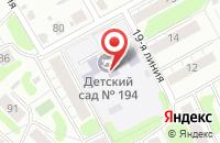Схема проезда до компании Детский сад №194 в Иваново
