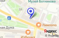 Схема проезда до компании ОТДЕЛЕНИЕ № 8640/030 СБЕРЕГАТЕЛЬНЫЙ БАНК РФ в Костроме