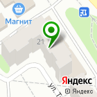 Местоположение компании КостромаГорстрой