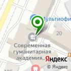 Местоположение компании Костромагражданпроект