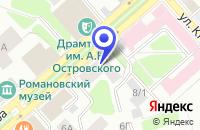 Схема проезда до компании КОЛЛЕГИЯ АДВОКАТОВ ШАНС в Костроме
