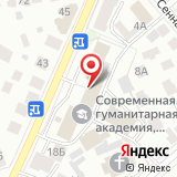 Поисково-спасательная служба по Костромской области