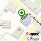 Местоположение компании Детская художественная школа №1 им. Н.П. Шлеина