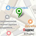 Местоположение компании Управление по защите населения и территорий Костромской области