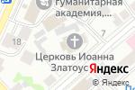 Схема проезда до компании Иоанно-Златоустовская церковь в Костроме