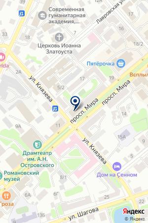 АДВОКАТЫ на карте Костромы
