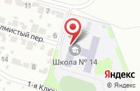Схема проезда до компании Средняя общеобразовательная школа №14 в Иваново