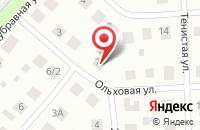 Схема проезда до компании Костромской Спорт Туризм и Отдых в Костроме