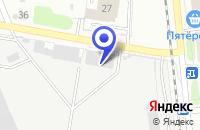 Схема проезда до компании ТФ ГЕЙЗЕР в Иваново