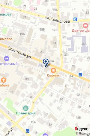 ФИЛИАЛ КОСТРОМСКОЙ ГАЗПРОМБАНК на карте Костромы