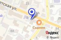 Схема проезда до компании ФИЛИАЛ КОСТРОМСКОЙ ГАЗПРОМБАНК в Костроме