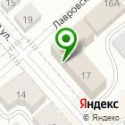 Местоположение компании Департамент ТЭК и ЖКХ Костромской области