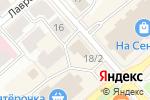 Схема проезда до компании Народный Завод Теплиц в Костроме
