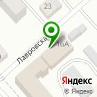 Местоположение компании АРТ-Сервис