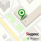 Местоположение компании Администрация Костромского муниципального района