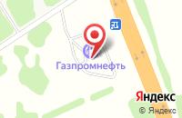 Схема проезда до компании Газпромнефть в Крутово