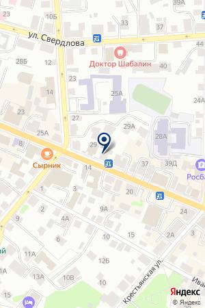 АДВОКАТСКИЙ КАБИНЕТ на карте Костромы