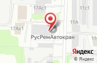 Схема проезда до компании РусРемАвтокран в Иваново