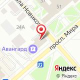 ПАО Единый информационный расчетно-консультационный центр
