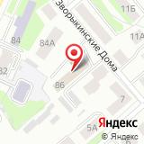 Центр гражданской защиты г. Костромы