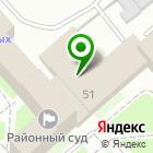Местоположение компании Департамент АПК Костромской области