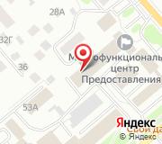 Управление Федеральной Антимонопольной службы России по Костромской области