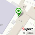 Местоположение компании Управление по вопросам внутренней политики Администрации Костромской области
