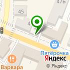 Местоположение компании ВЕЩЬ ТОРГ
