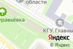 Схема проезда до компании Костромской Театр Кабаре в Костроме