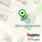 Местоположение компании Секонд-хенд на Советской