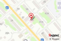 МРТ-Эксперт Кострома в Костроме - улица Калиновская, д. 41: запись на МРТ, стоимость услуг, отзывы