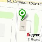 Местоположение компании Avto-М