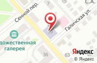 Схема проезда до компании Технология в Костроме