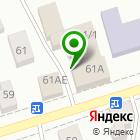 Местоположение компании Информцентр
