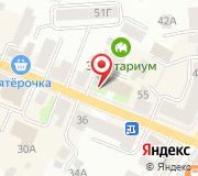 Управление Федерального казначейства по Костромской области