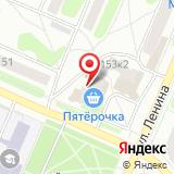 Костромская районная станция по борьбе с болезнями животных