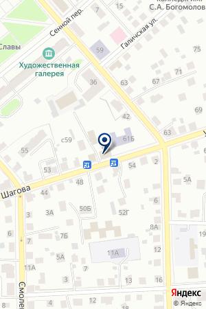 РЕМОНТ УСЛУГИ + МАТЕРИАЛЫ на карте Костромы