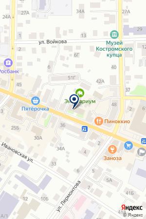 АВТОЭКСПЕРТНАЯ ФИРМА BOSCH на карте Костромы